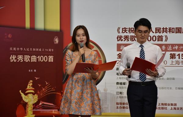 庆祝新中国成立70周年 100首优秀歌曲出版