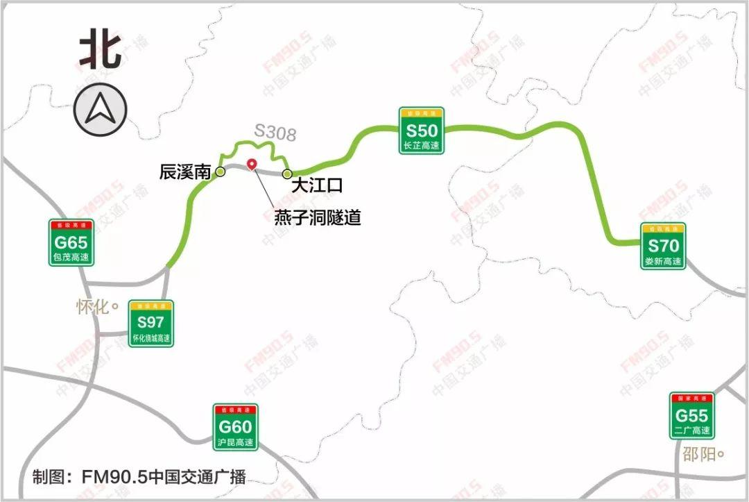 【1038】注意!明天开始,长芷高速这个路段要管制6天!