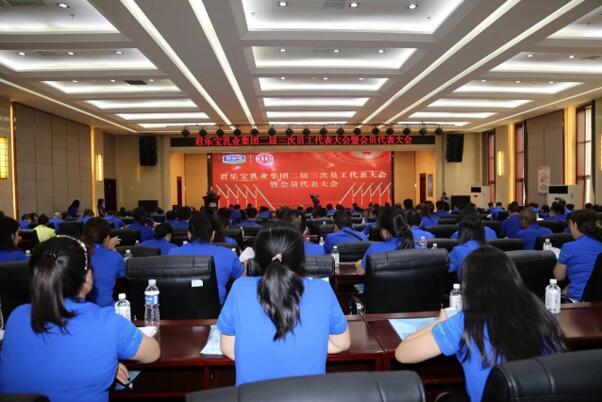 """君乐宝乳业集团获评""""全国模范劳动关系和谐企业"""""""