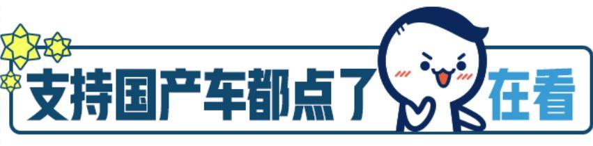 郑州日产锐骐皮卡/锐骐6皮卡EV官图发布,城市拉货利器?
