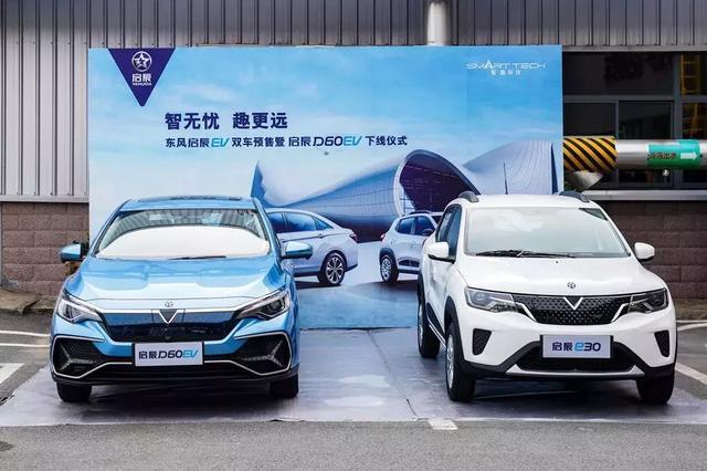 传统造车新势力的逆袭之战:启辰D60EV,能否做到后生可畏?