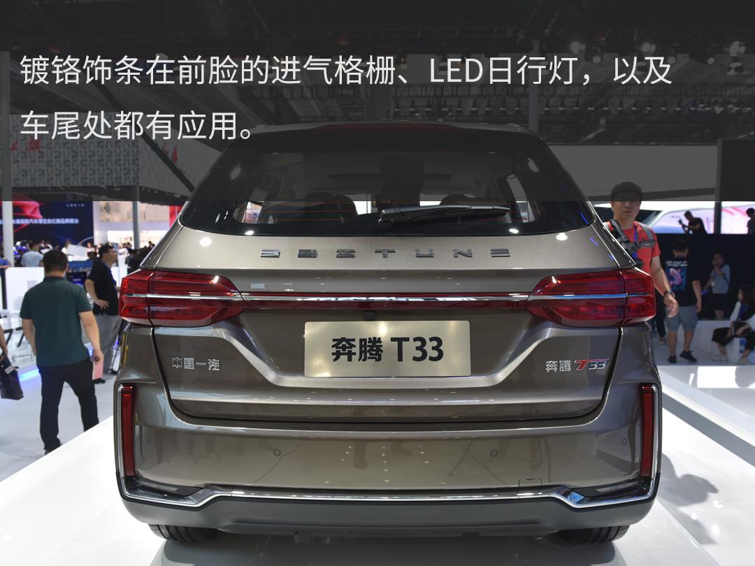 10万内少有的爱信6AT!8月上市的这台国产SUV实力如何