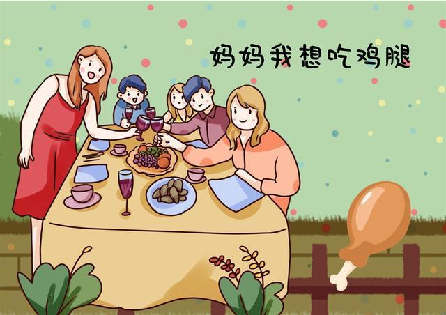 桌上仅有一条鸡腿,妈妈处置让姐姐心寒,孩子在意的,并非鸡腿