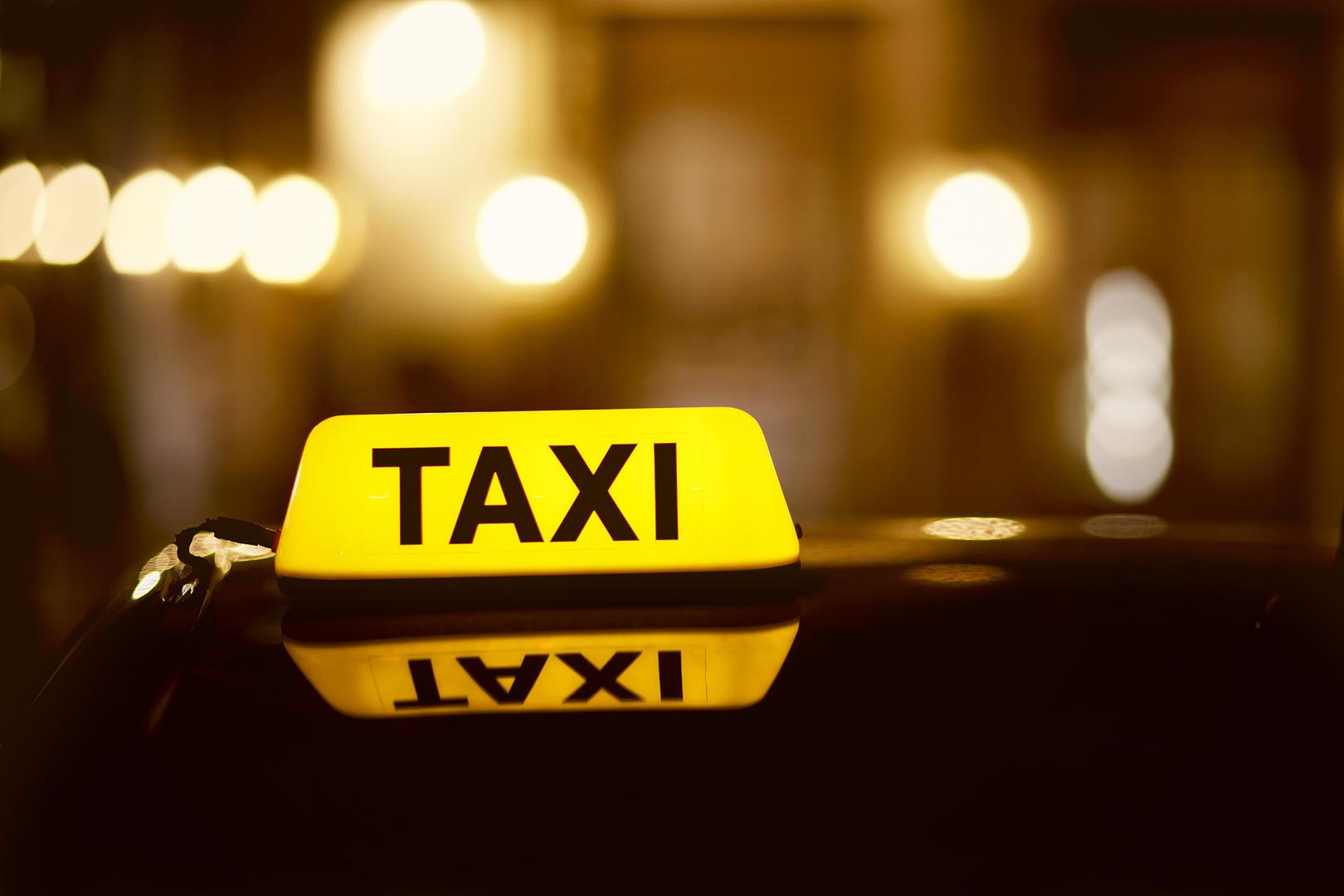 好消息!7月底前,成都11+2区域出租车有望统一运价