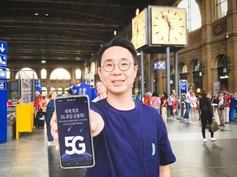 官宣!韩国和瑞士实现两国5G网络漫游服务