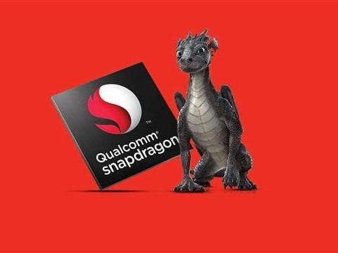 高通骁龙855 Plus公布 手机品牌集体打call