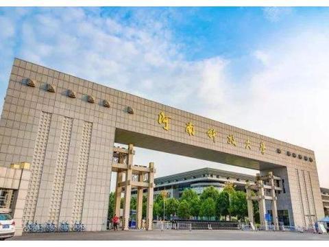 河南三所带科技高校,两所简称河科大,其中一所是职业大学