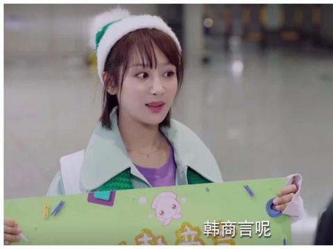 《亲爱的,热爱的》佟年戴绿帽子,韩商言只敢暗示,求生欲满满