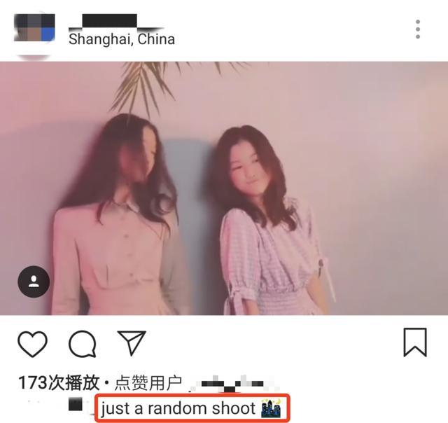 李嫣与闺蜜拍写真显姐妹情深 据悉闺蜜周巴黎家巨有钱