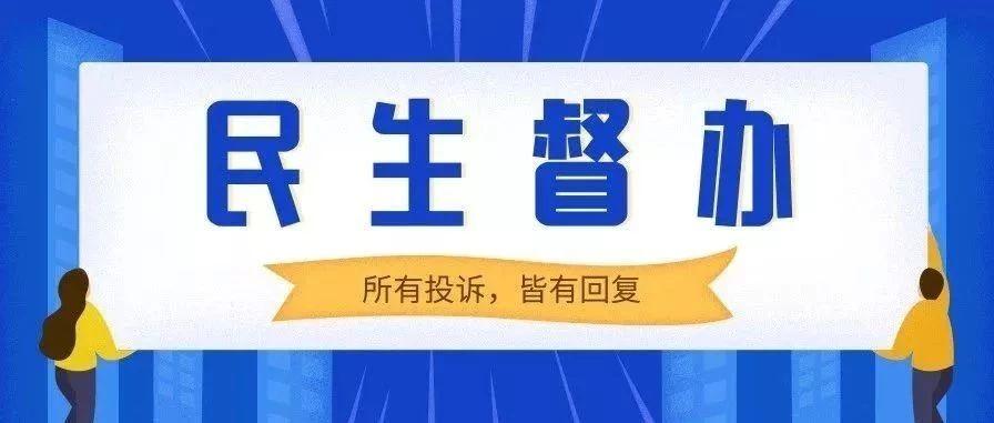 【民生督办】外地学籍能中途转学至芜湖小学吗?