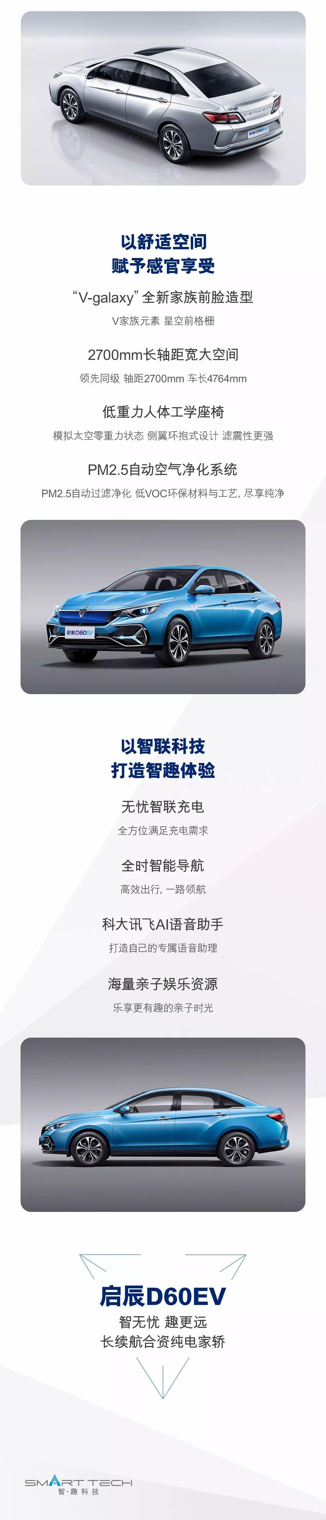 """合资品质强力加持,""""传统造车新势力""""崛起"""