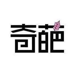 """亲情网""""圈人""""频遭投诉,沧州市消协劝谕移动公司把选择权还给消费者"""
