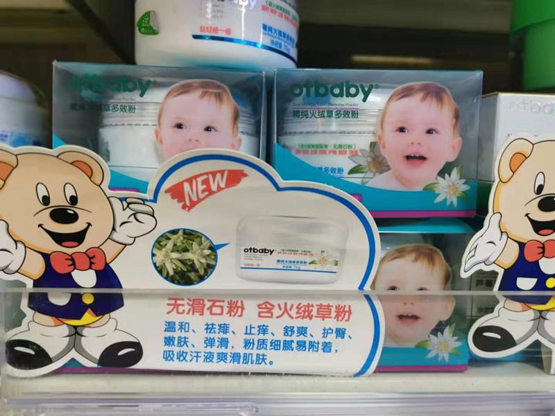 """强生再陷""""滑石粉风波"""",疑含致癌物被查  含滑石粉的强生婴儿爽生粉仍在售"""