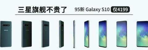 「新机」荣耀9X开启预约 升降LCD 红米Note8在路上