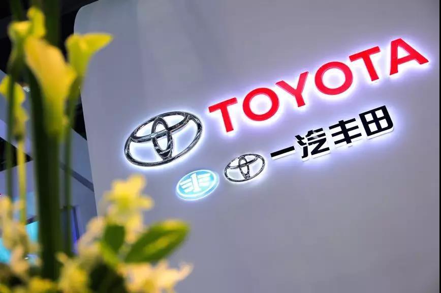 半年销量超预期,一汽丰田逆势增长的背后