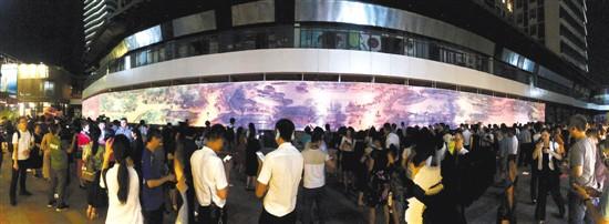来广州花都穿越听见《清明上河图》