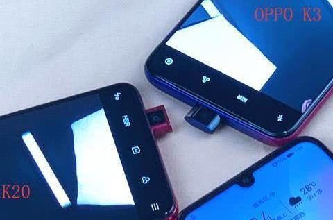 千元价位段手机外观横评:三款全面屏是你Pick谁?