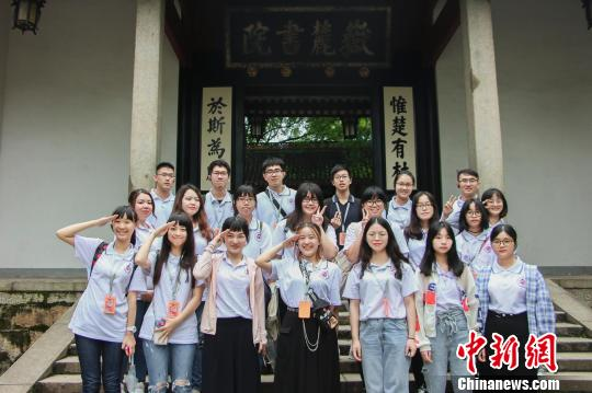 """台湾青年来大陆""""充电""""成两岸交流新趋势"""
