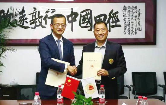 中国田协与易居企业集团达成合作 助力中国田径发展