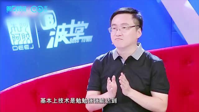 """斗鱼上市了,创始人陈少杰:曾因资金不够被叫""""炸鱼"""""""