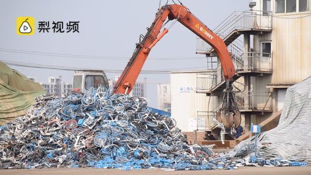 【#实拍共享单车粉碎工厂#:99%可被再
