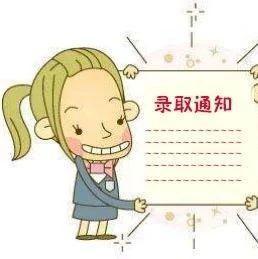 南宁市区11所公办自治区示范性普通高中录取6248人