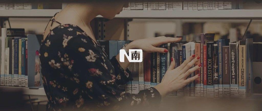 山东大学女生:我清清白白读书 怎么就成三陪了?