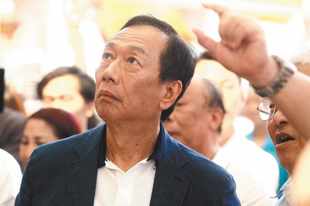 郭台铭离去中国台湾 其幕僚称与韩国瑜短时间不容易见面
