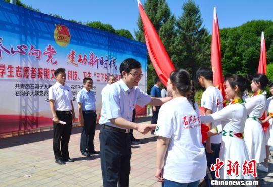 新疆石河子大学近五年组织8000余名学生到基层开展暑期社会实践