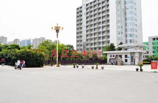 九江三中鹤问湖校区正式在老职大揭牌,将迎来首批新生入学报到!