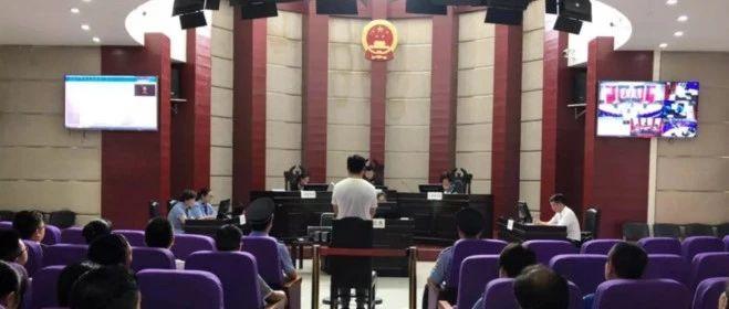 挪用公款493万元,乌当区就业局一名原出纳今日受审