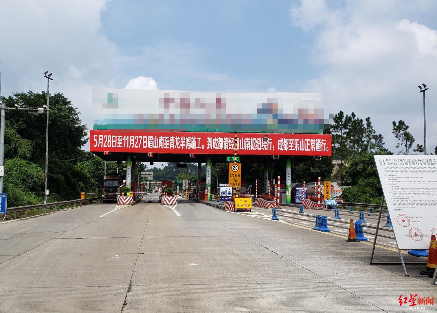 成乐高速扩容棉竹互通将改造 部分路段将交通管制