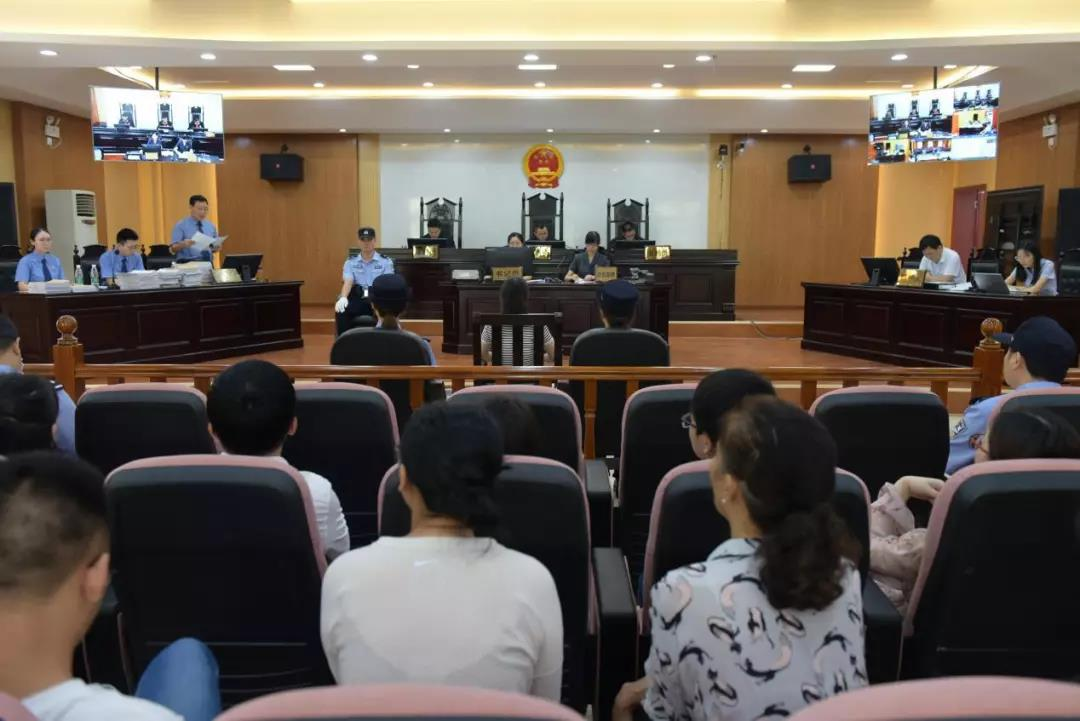被控受贿二千多万 江西广播电视台原台长杨玲玲受审