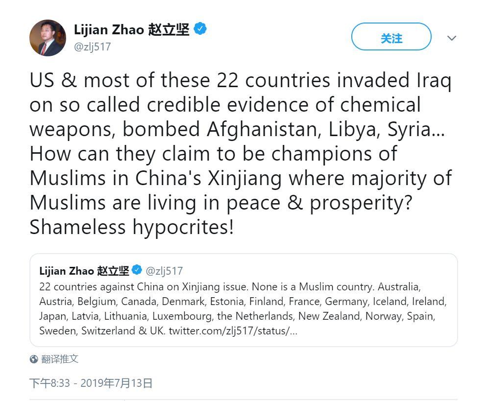 """《中国外交越来越""""战狼化""""?看推特这场骂战就知道》"""