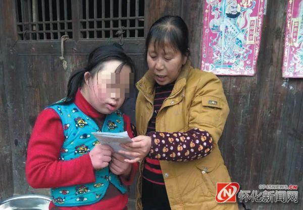 让幸福写在困难儿童的脸上 ——记溆浦县祖师殿镇水田庄学校送教上门教师李朝霞
