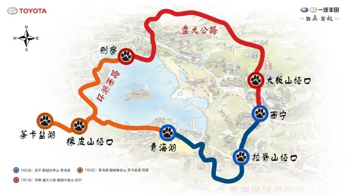 2.0L+两驱挑战青藏高原 丰田rav4荣放,开起来怎么样?