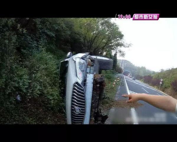 济南一男子高速出车祸,只因一个小动作……