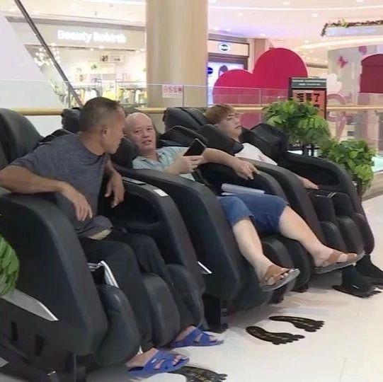 专家提醒:共享按摩椅可能并不适合你