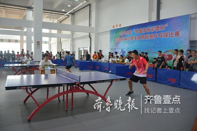 以球会友 菏泽中小学生体育联赛乒乓球比赛开幕