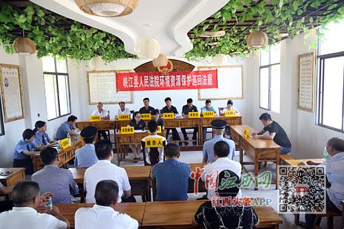峡江法院积极构建多元解纷机制