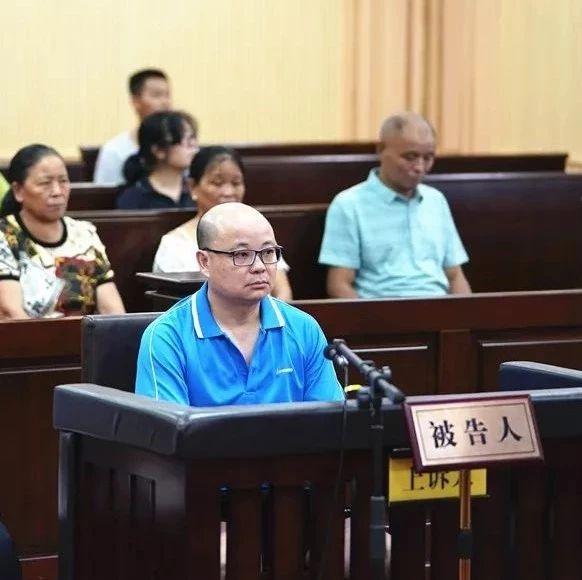 受贿880万元!广西水电集团原总经理曾宪文当庭认罪
