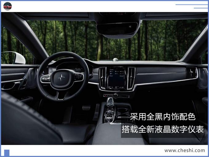 9月上市!Polestar 1官图正式发布,预售145万,比奔驰AMG GT贵