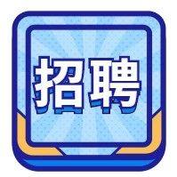速看!芜湖弋江区4所学校公开招聘小学教师!报名时间截止...