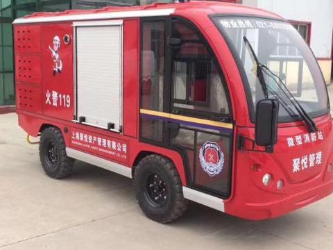 华锴电动消防车,满足您的一切需求