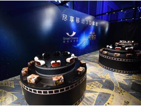 5G技术互联网电影院让移动巨幕走进家家户户