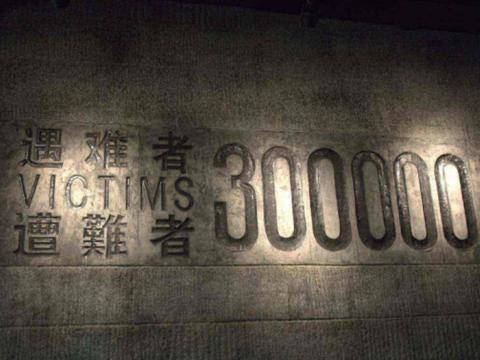 中国记者采访日本学生:你知道南京大屠杀吗?他们只回答了三个字