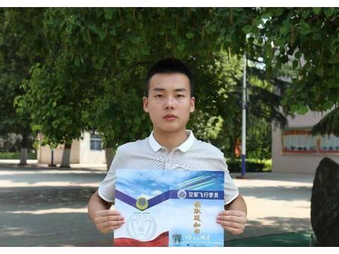 灵宝小伙被空军航空大学录取,还有望拥有北大或清华学籍