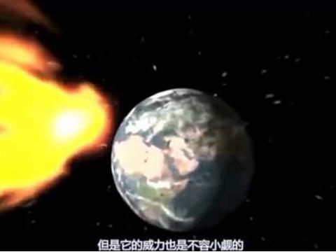 一颗2000万吨的小行星,正在高速逼近地球,撞击方向或将是这地方