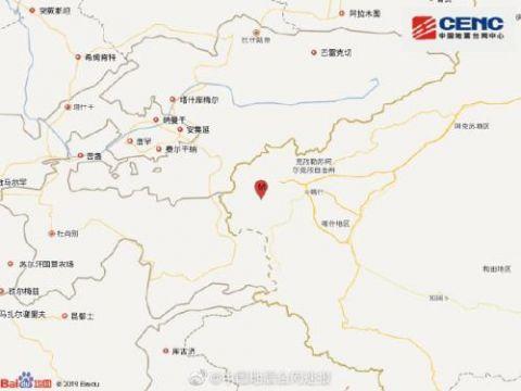 新疆克孜勒苏州乌恰县发生3.0级地震 震源深度8千米
