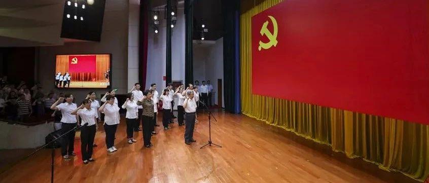 """来听!教育部长陈宝生以""""教育报国""""为主题讲专题党课"""